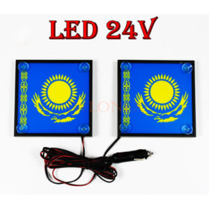 kazachstan 1 glowne 300x300 - 1 Paar LKW LED Leuchtschilder 24V Kazakhstan