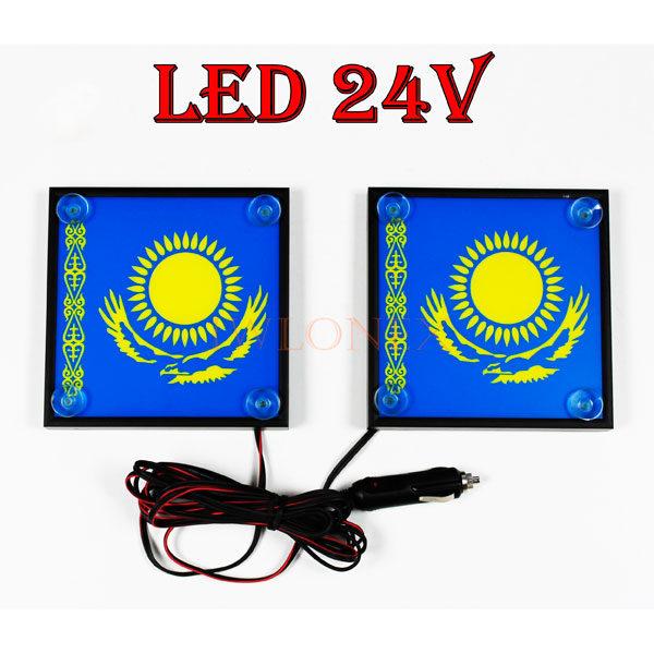 kazachstan 1 glowne 600x600 - 1 Paar LKW LED Leuchtschilder 24V Kazakhstan